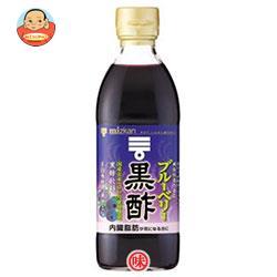 ミツカン ブルーベリー黒酢 【機能性表示食品】 500ml瓶×6本入