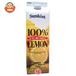 ミツカン サンキスト 100%レモン 1000ml紙パック×6本入