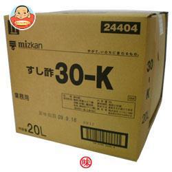 ミツカン すし酢 30-K 20L×1個入
