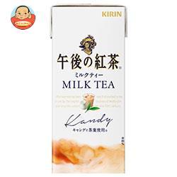 キリン 午後の紅茶 ミルクティー 250ml紙パック×24本入