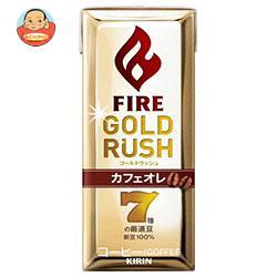 キリン FIRE(ファイア) ゴールドラッシュ カフェオレ 200ml紙パック×24本入