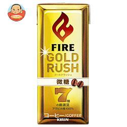 キリン FIRE(ファイア) ゴールドラッシュ 微糖 200ml紙パック×24本入