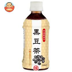 ハイピース 黒豆茶 350mlペットボトル×24本入