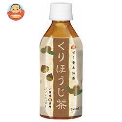 ハイピース くりほうじ茶 HOT&COLD 350mlペットボトル×24本入