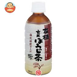 ハイピース 有機玄米ほうじ茶 330mlペットボトル×24本入