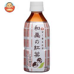 ハイピース 和栗の紅茶 350mlペットボトル×24本入