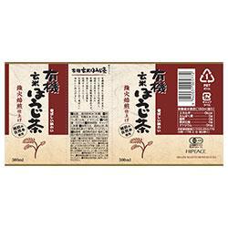 ハイピース 有機玄米ほうじ茶 500mlペットボトル×24本入