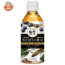 ハイピース だぶる黒茶 HOT&COLD 350mlペットボトル×24本入