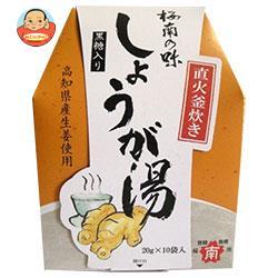 桜南食品 しょうが湯 黒糖入り 20g×10×6個入