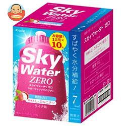クラシエ スカイウォーターゼロ ライチ味 1L用 (9g×2×5袋)×1箱入