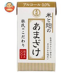 大関 米と麹のあまざけ 125ml紙パック×24(12×2)本入