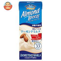 ブルーダイヤモンド アーモンドブリーズ 砂糖不使用香るバニラ 200ml紙パック×24本入