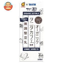 マルサンアイ タニタカフェ監修 オーガニック 無調整豆乳 200ml紙パック×24本入