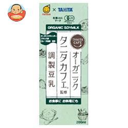 マルサンアイ タニタカフェ監修 オーガニック 調製豆乳 200ml紙パック×24本入