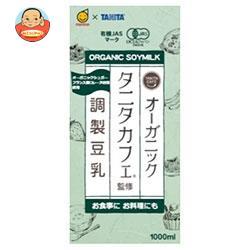 マルサンアイ タニタカフェ監修 オーガニック 調製豆乳 1000ml紙パック×12(6×2)本入