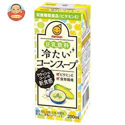 マルサンアイ 豆乳飲料 冷たいコーンスープ 200ml紙パック×18本入