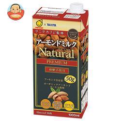 マルサンアイ タニタカフェ監修 アーモンドミルク ナチュラル(砂糖不使用) 1000ml紙パック×12(6×2)本入