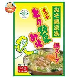 マルサンアイ まつやとり野菜みそ 鍋スープ 720g×8袋入