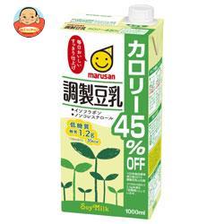 マルサンアイ 調製豆乳 カロリー45%オフ 1000ml紙パック×12(6×2)本入