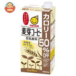 マルサンアイ 豆乳飲料 麦芽コーヒー カロリー50%オフ 1000ml紙パック×12(6×2)本入