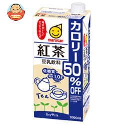 マルサンアイ 豆乳飲料 紅茶 カロリー50%オフ 1000ml紙パック×12(6×2)本入