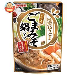 マルサンアイ ごまみそ鍋スープ 750g×10袋入