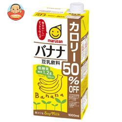 マルサンアイ 豆乳飲料 バナナ カロリー50%オフ 1000ml紙パック×12(6×2)本入