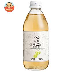 アルプス 信州ぶどう ナイアガラジュース 250ml瓶×24本入