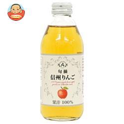 アルプス 信州りんごジュース 250ml瓶×24本入