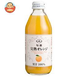 アルプス 完熟オレンジジュース 250ml瓶×24本入