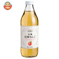 アルプス 旬摘 信州りんごジュース 1L瓶×12本入