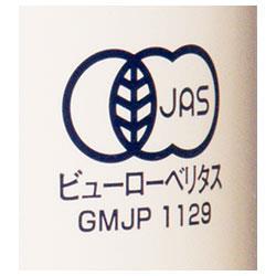 アルプス オーガニック 有機あっぷるじゅうす 160g缶×16本入