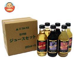 アルプス KKアルプス 信州産 ジュースセット アソートプチ6 200ml瓶×24(6×4)本入