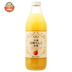 アルプス 旬摘 信州りんご 混濁 1L瓶×12本入