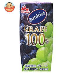 森永乳業 サンキスト 100%グレープ(プリズマ容器) 200ml紙パック×24本入