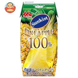 森永乳業 サンキスト 100%パインアップル(プリズマ容器) 200ml紙パック×24本入