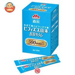 クリニコ ビフィズス菌末BB536 2g×30本×1箱入
