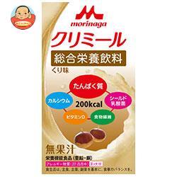 森永乳業 クリミール くり味 125ml紙パック×24本入