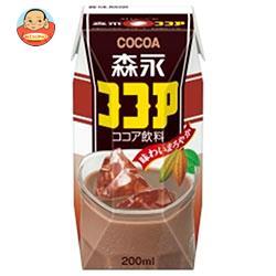 森永乳業 森永ココア(プリズマ容器) 200ml紙パック×24本入