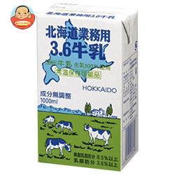 森永乳業 森永 北海道業務用3.6牛乳 1000ml紙パック×12本入