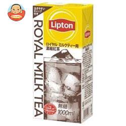 リプトン ロイヤルミルクティ用濃縮紅茶 1000ml紙パック×6本入
