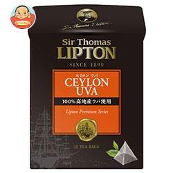 リプトン サー・トーマス・リプトン セイロン ティーバッグ 12袋×36(6×6)個入