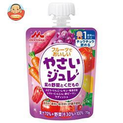 森永乳業 フルーツでおいしい やさいジュレ 紫の野菜とくだもの 70gパウチ×36本入