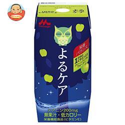 森永乳業 よるケア 1日分のビタミンC、E グリーンアップル(プリズマ容器) 200ml紙パック×24本入