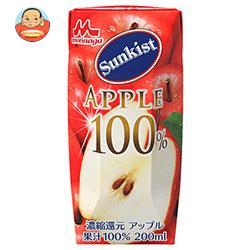 森永乳業 サンキスト 100%アップル(プリズマ容器) 200ml紙パック×24本入