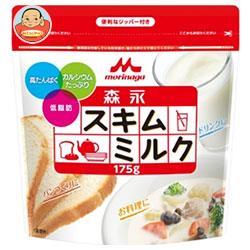 森永乳業 森永スキムミルク 175g袋×24(12×2)袋入
