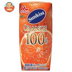 森永乳業 サンキスト 100%オレンジ(プリズマ容器) 200ml紙パック×24本入