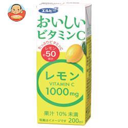 エルビー おいしいビタミンC レモン 200ml紙パック×24本入