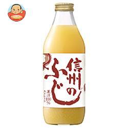 マルカイ 信州のふじりんご 1000ml瓶×6本入