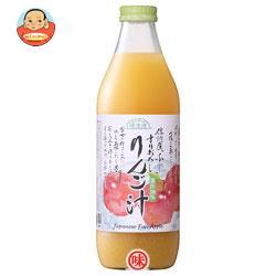 マルカイ 順造選 すりおろしりんご汁 1000ml瓶×12(6×2)本入